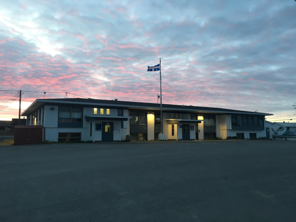 Kuujjuaq - Palais de Justice